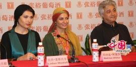 عکس زیبا ترین بازیگر دختر ایرونی در جشنواره